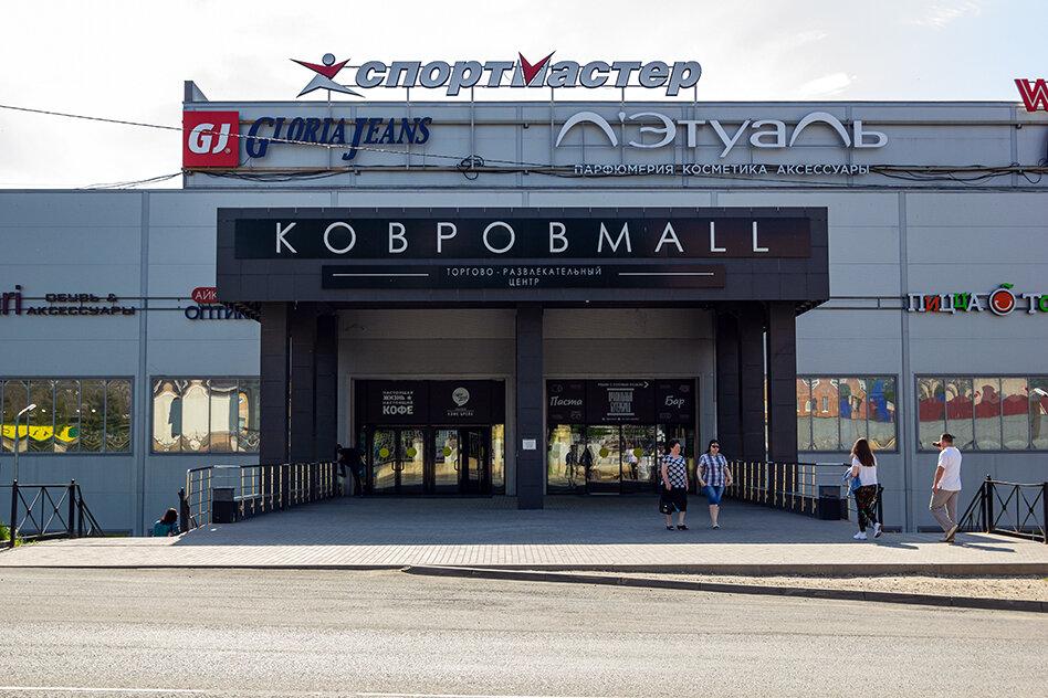 Ж/д билеты «Ласточка» Москва - Ковров расписание поезда и цена