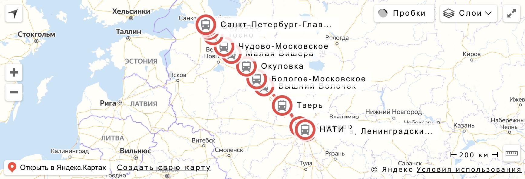 "Маршрут поезда ""Ласточка"" Москва - Санкт-Петербург"