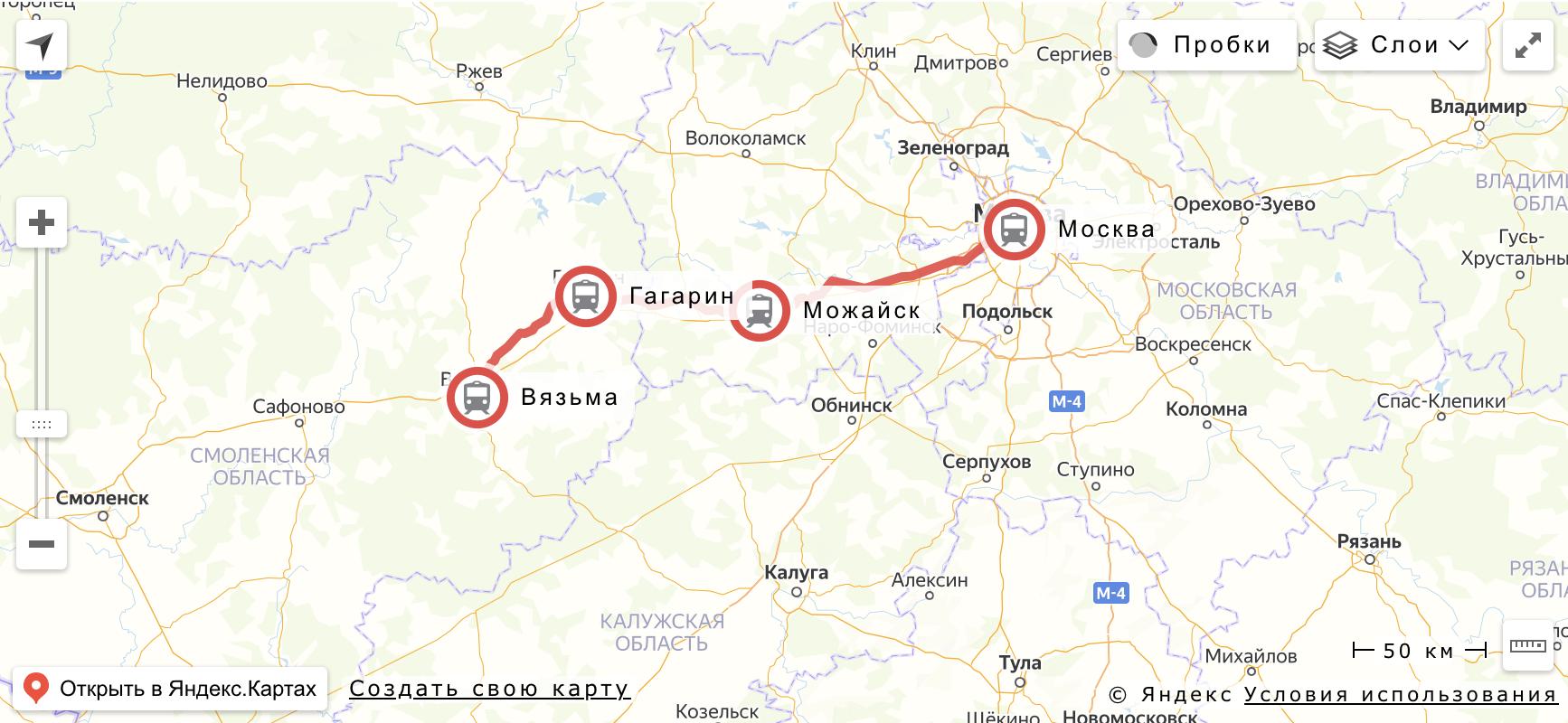 """Маршрут поезда """"Ласточка"""" Москва - Вязьма"""
