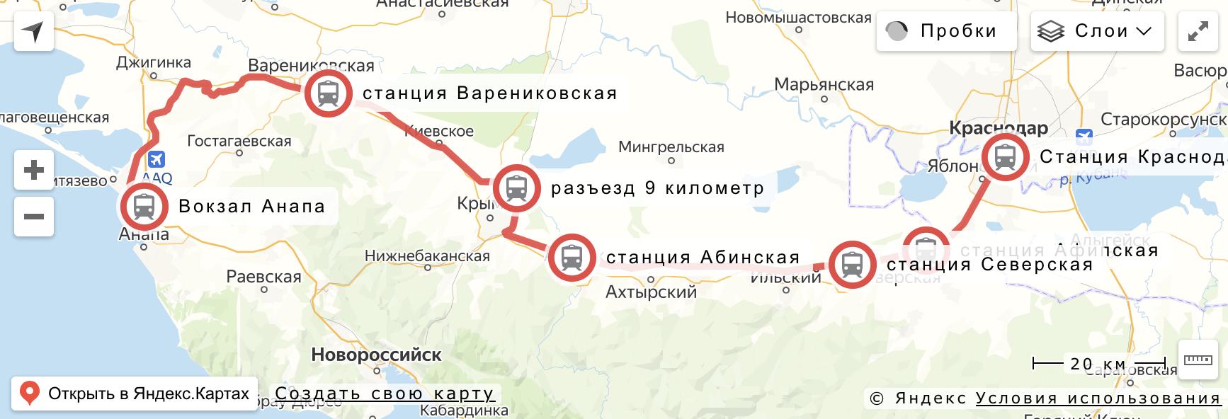 "Маршрут поезда ""Ласточка"" Анапа - Краснодар"