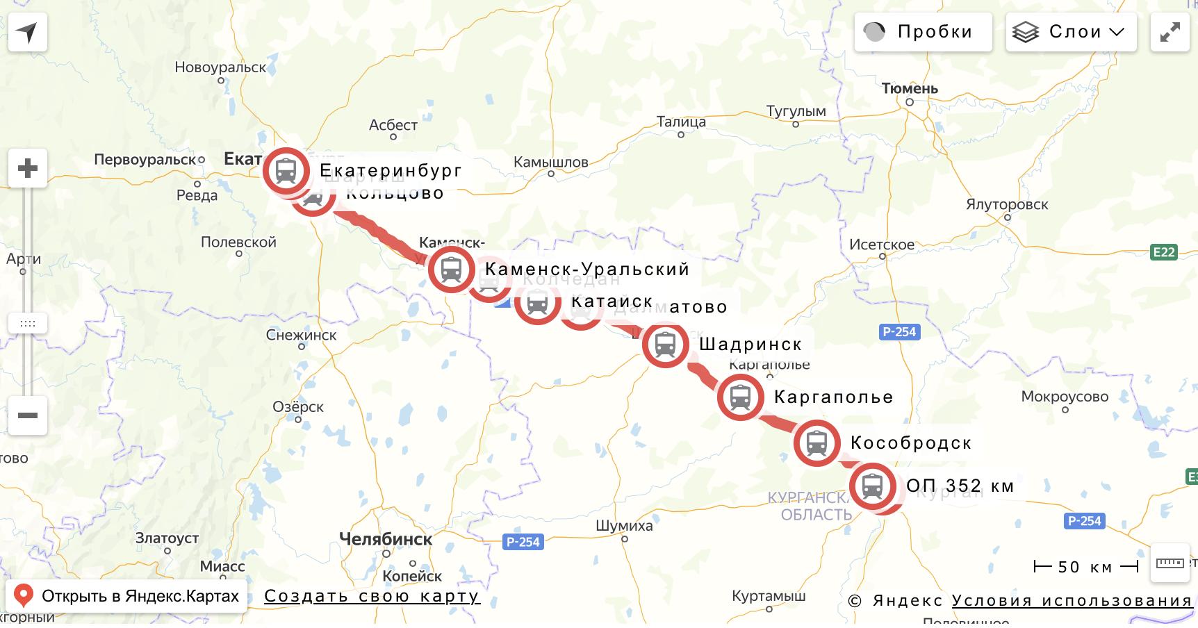 """Маршрут поезда """"Ласточка"""" Екатеринбург - Курган"""