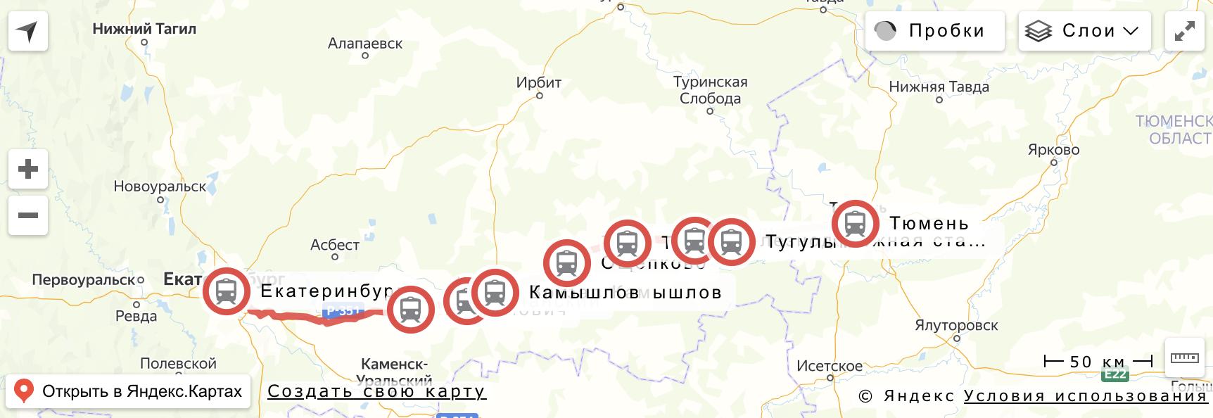 "Маршрут поезда ""Ласточка"" Пермь - Екатеринбург"
