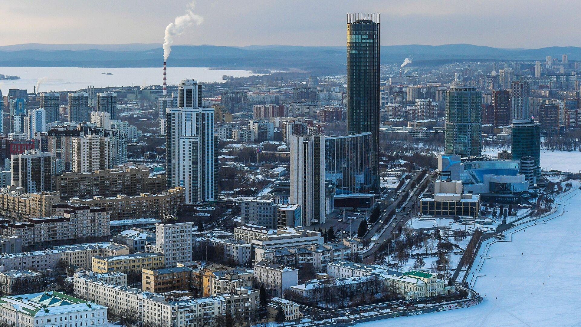 Ж/д билеты «Ласточка» Пермь - Екатеринбург расписание поезда и цена