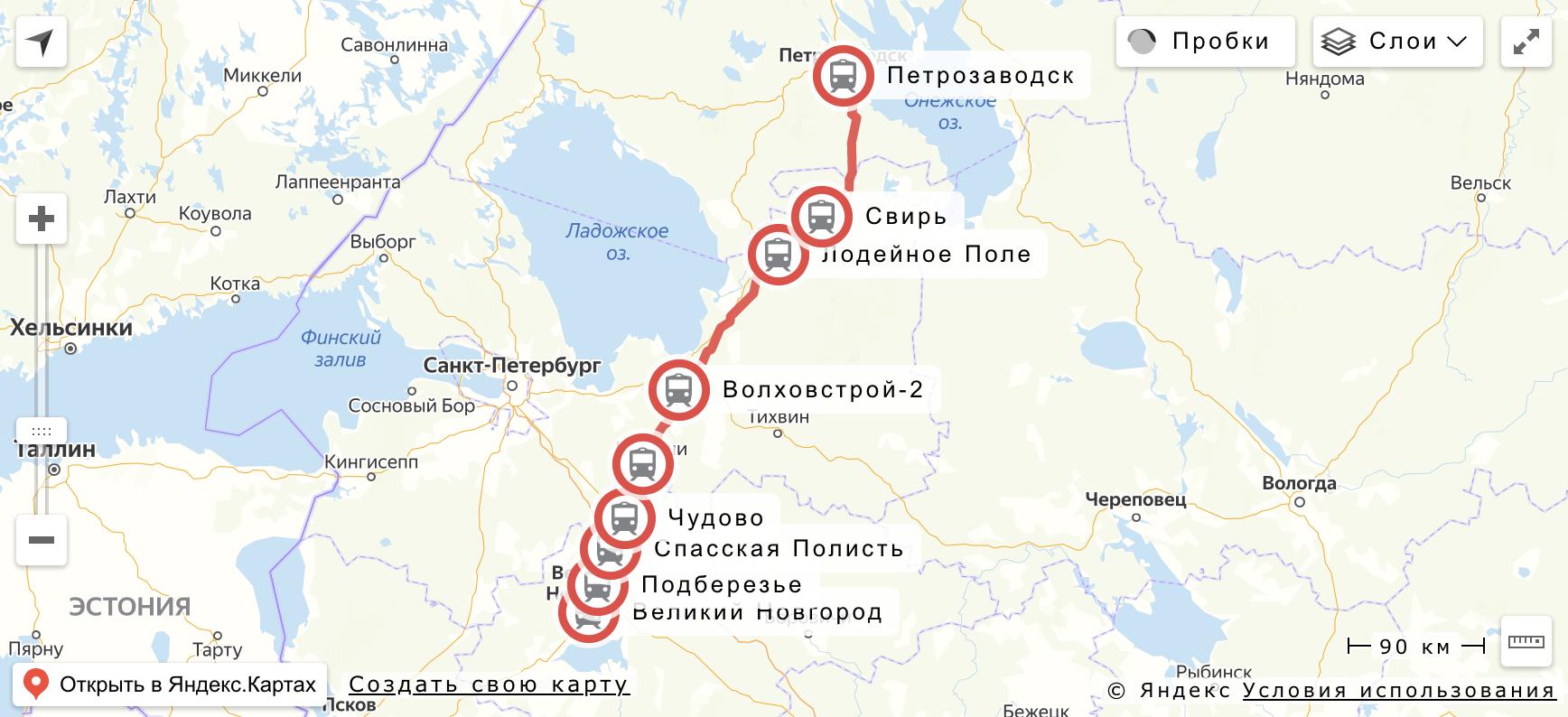 """Маршрут поезда """"Ласточка"""" Петрозаводск - Великий Новгород"""