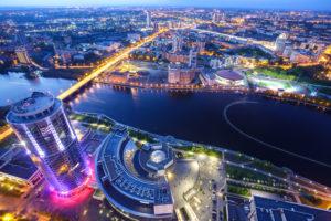 Ж/д билеты «Ласточка» Тюмень - Екатеринбург расписание поезда и цена