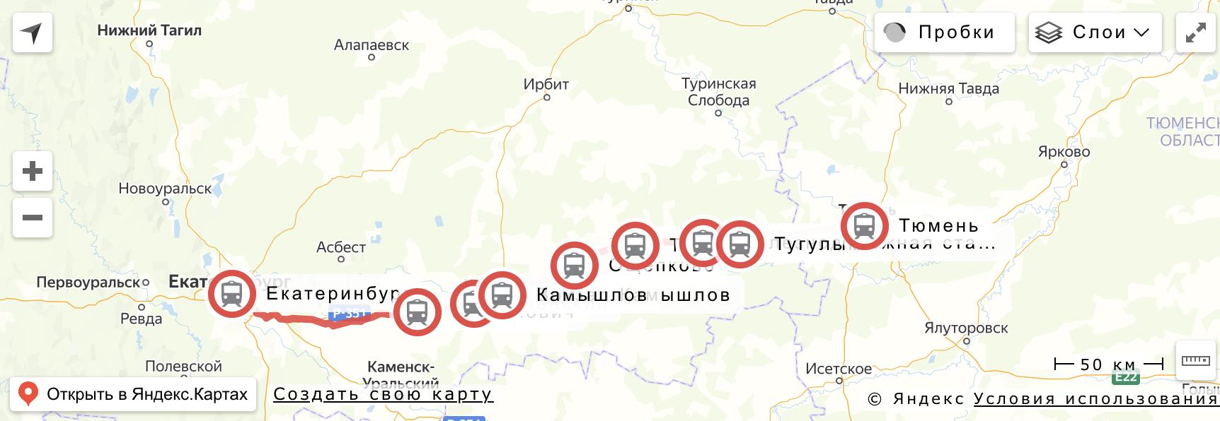 "Маршрут поезда ""Ласточка"" Тюмень - Екатеринбург"